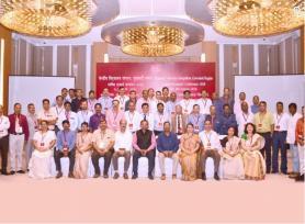 Principal Conference-2018